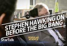 Стивън Хокинг Големия взрив